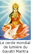 Mother gayatri fr